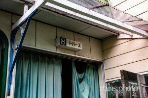 コテージタイプのラブホテル廃墟:ホテルダイヤモンド(青森県六戸町)