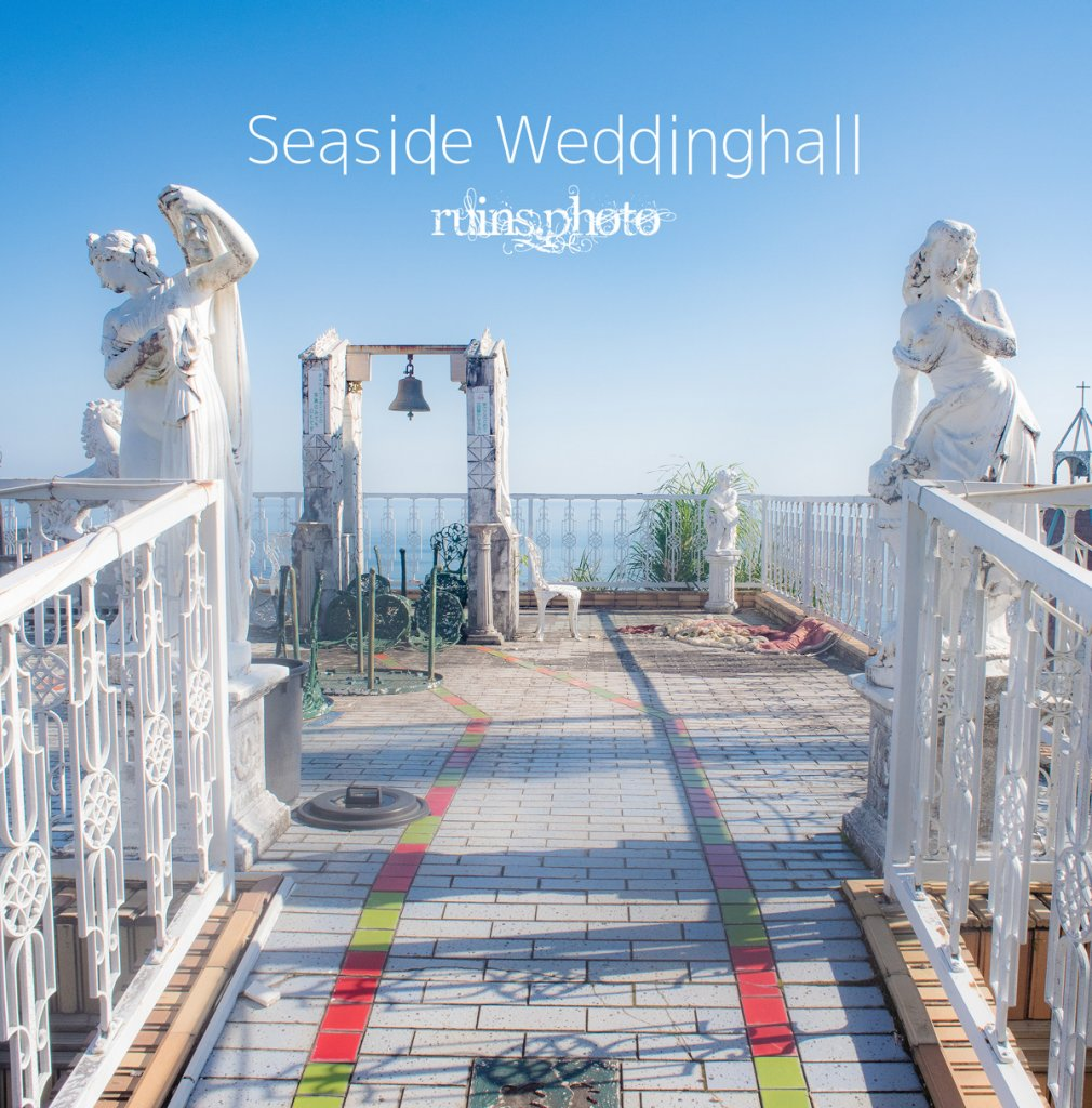 Seaside Weddinghall【C95】